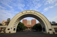 chine, formation, crm, ecole